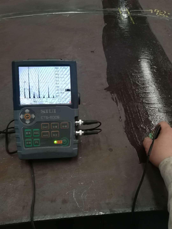 超声波检测 UT