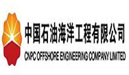 中国石油海洋工程有限公司